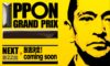 『IPPONグランプリ』動画 2018 見逃し過去作品の無料視聴方法!スマホで見れます!