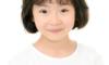 半分、青い|すずめ役の子役。矢崎由紗(やざき ゆさ)がかわいい!出演作品一覧